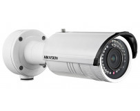 HIKVISION DS-2CD2620F-I 2MP IR NADZORNA KAMERA LEĆA 2.8mm