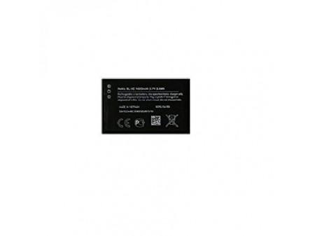 BATERIJA ORIGINAL BL-5C ZA NOKIA 6230
