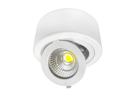 OPTONICA LED DOWNLIGHT COB 12W OKRUGLI 6000K HLADNA BIJELA
