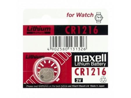 MAXELL DUGMASTA BATERIJA CR1216 (3V)