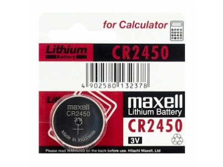 MAXELL LITIUM BATERIJA CR2450