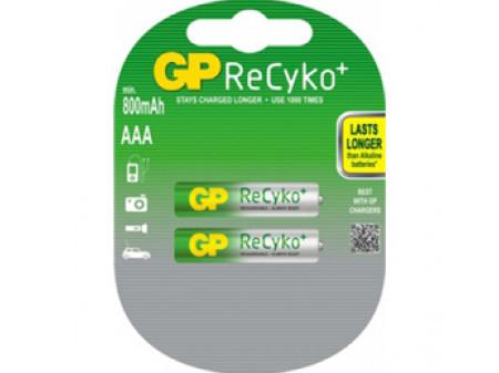 GP PUNJIVE BATERIJE Recyko+ 2 x R03, 800 mAh (NAPUNJENE) Ni-Mh; AAA