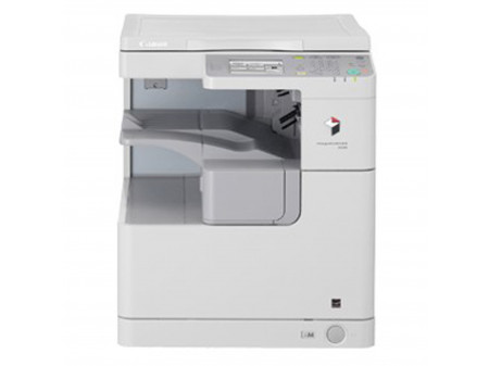 CANON PRINTER iR2520 A3 B&W