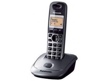 PANASONIC TELEFON BEŽIČNI KX-TG2511FXT SIVI