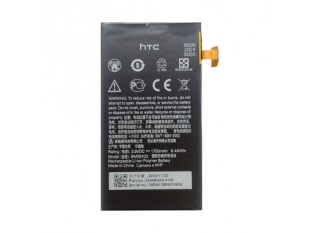 BATERIJA HTC 8S - EOL
