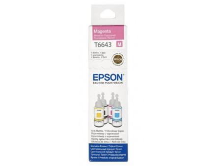 EPSON ORIGINAL T66434 / C13T66434A Magenta